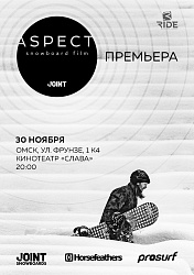 "Фильм от JOINT SNOWBOARDS ""ASPECT"""